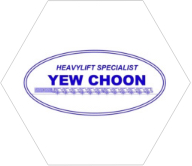Heavylift specialist client-choon